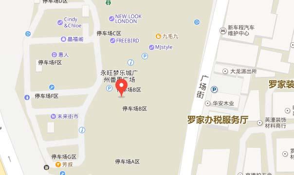 上海秦汉胡同华漕分院