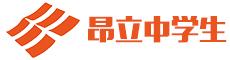 上海昂立中学生Logo