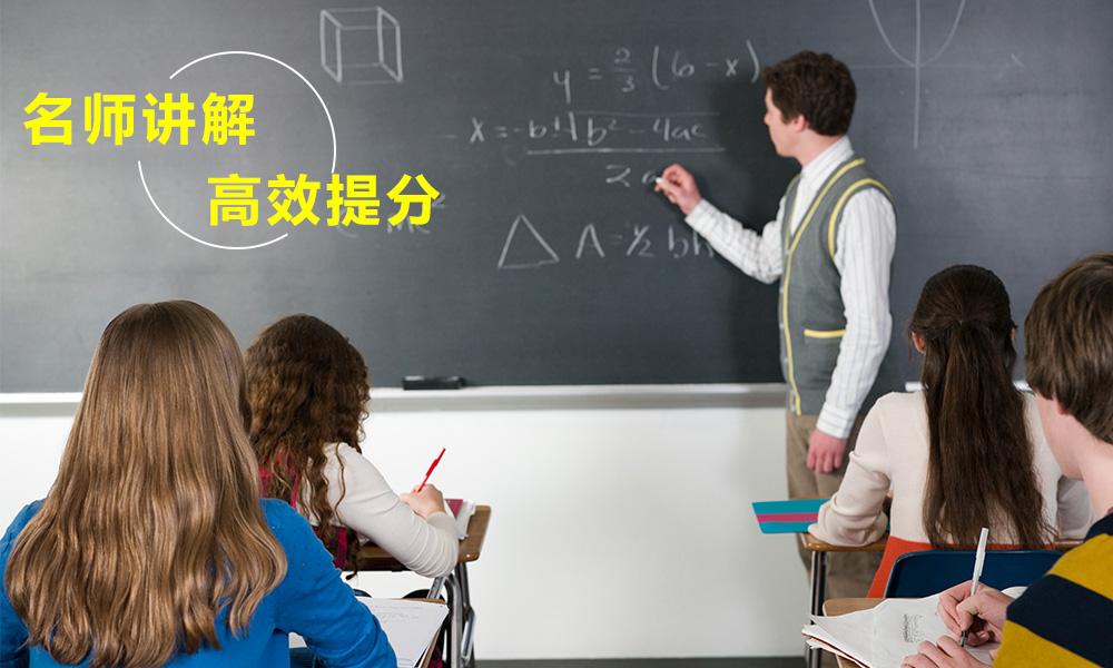 上海昂立SAT突破班