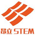 上海昂立STEM