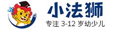 上海昂立小法狮Logo