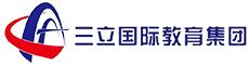 上海三立国际教育集团Logo