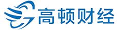 上海高顿财经Logo