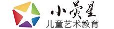 上海小荧星Logo
