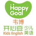 上海韦博·开心豆少儿英语