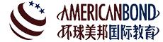 上海环球美邦国际教育Logo