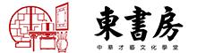 上海东书房Logo