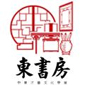 上海东书房