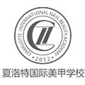 上海夏洛特国际美甲学校