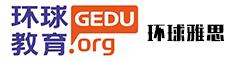 上海环球教育Logo