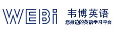 上海韦博英语Logo