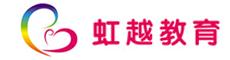 上海虹越教育Logo