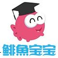 上海鲱鱼宝宝