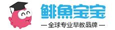 上海鲱鱼宝宝Logo