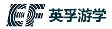 上海英孚游学Logo