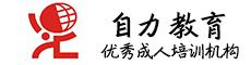 上海自力教育Logo