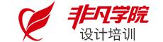 上海非凡学院Logo
