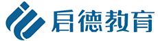 上海启德教育Logo