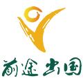 上海新东方前途出国留学