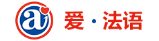上海爱·法语Logo