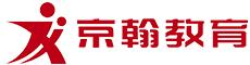上海京翰教育Logo