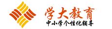 上海学大教育Logo
