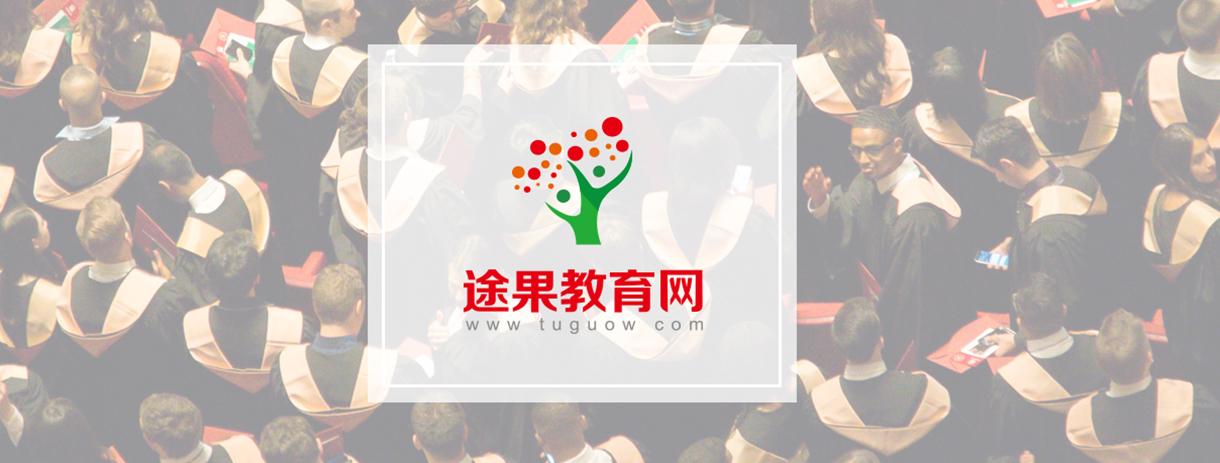 重庆新梦想培训学校