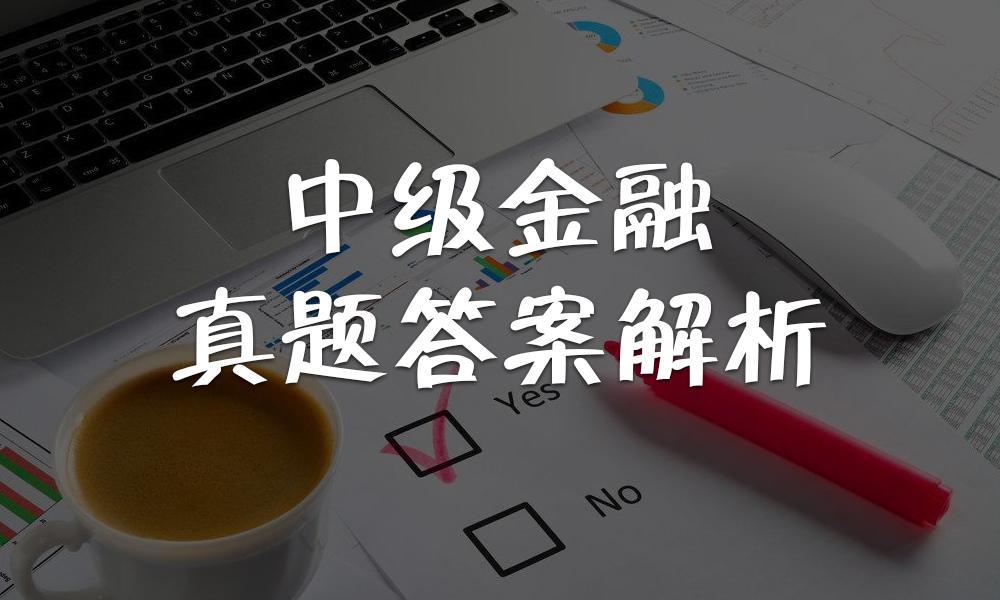 南京中级经济师培训价格怎么样