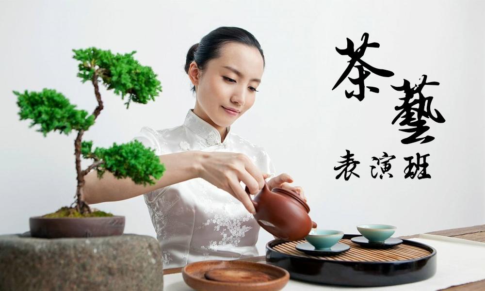 上海弘毅国学茶艺表演班