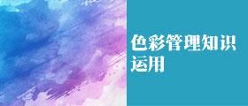 色彩.jpg