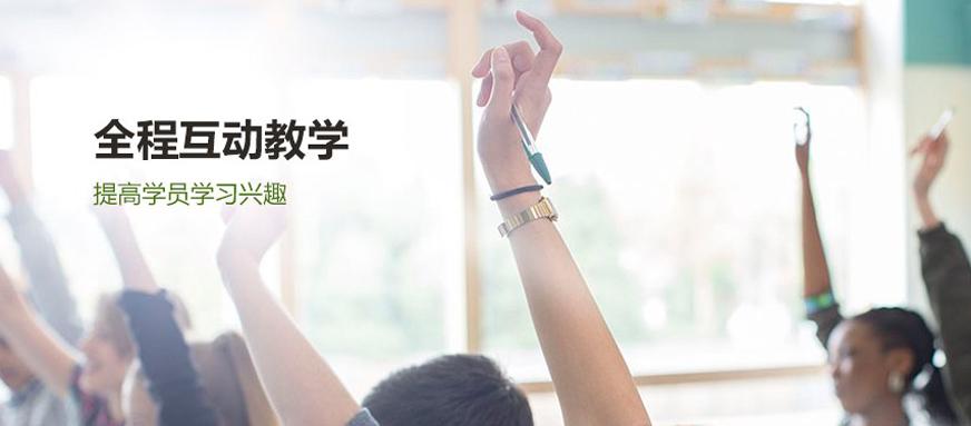 上海朗阁TOEFL Junior提分课程