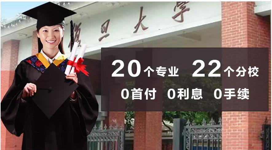 上海自考本科哪家培训机构靠谱
