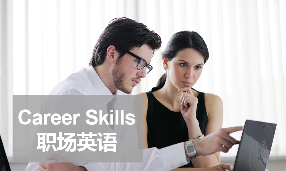 是不是一家值得选择的学校,北京有没有全外教英语培训机构?