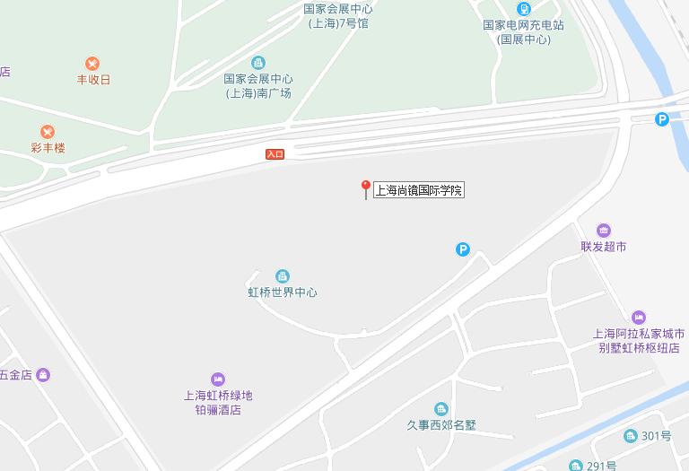 上海尚镜国际摄影化妆学院拉德芳斯校区