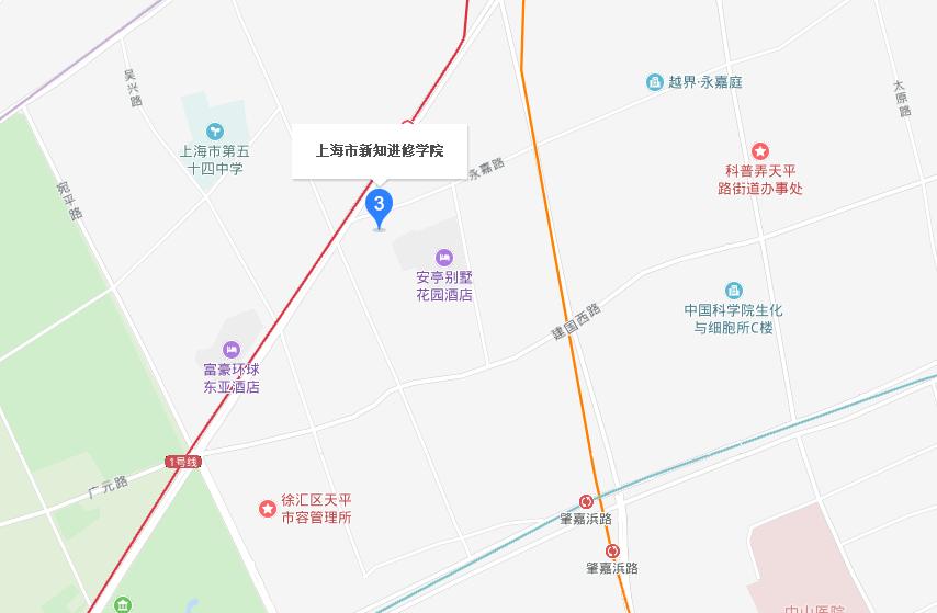 上海新知进修学院徐汇校区