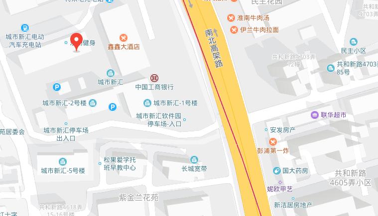 上海新知进修学院静安校区