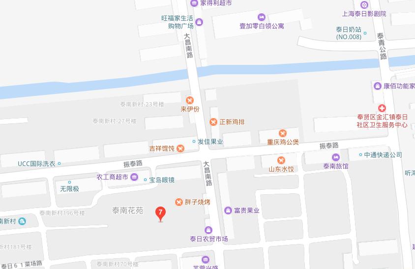上海新知进修学院奉贤校区