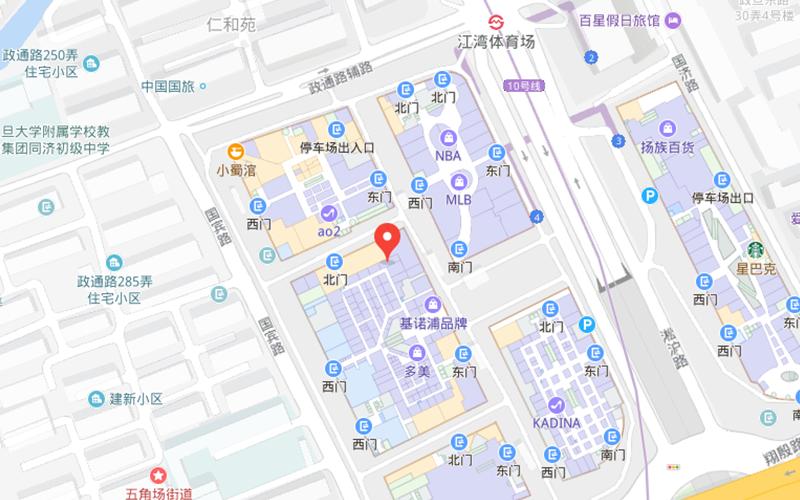 欧风小语种(上海杨浦校区)