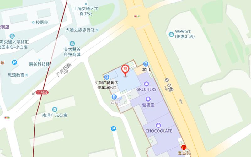 欧风小语种(上海徐汇校区)