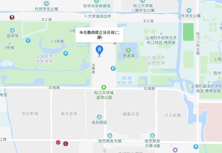 上海中公考研松江校区(二)