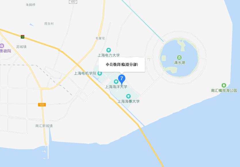 上海中公考研临港校区