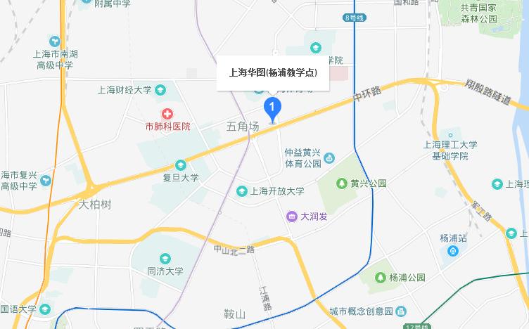 上海华图教育杨浦分校