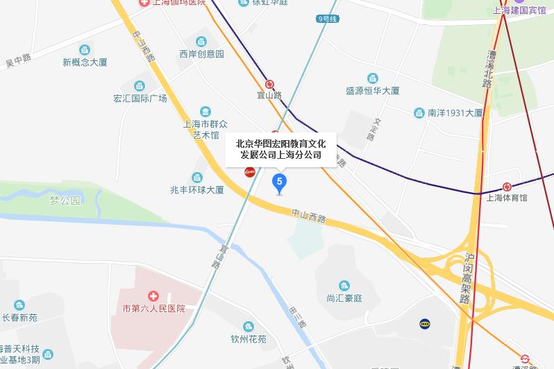 上海华图教育徐汇校区