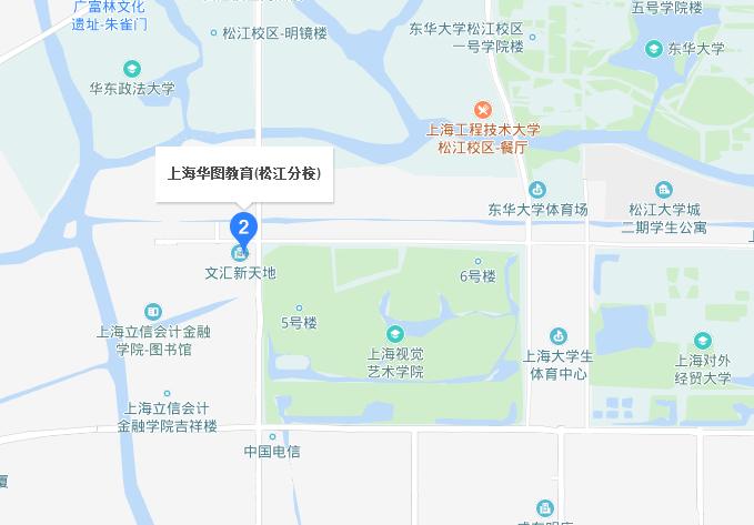 上海华图教育松江分校