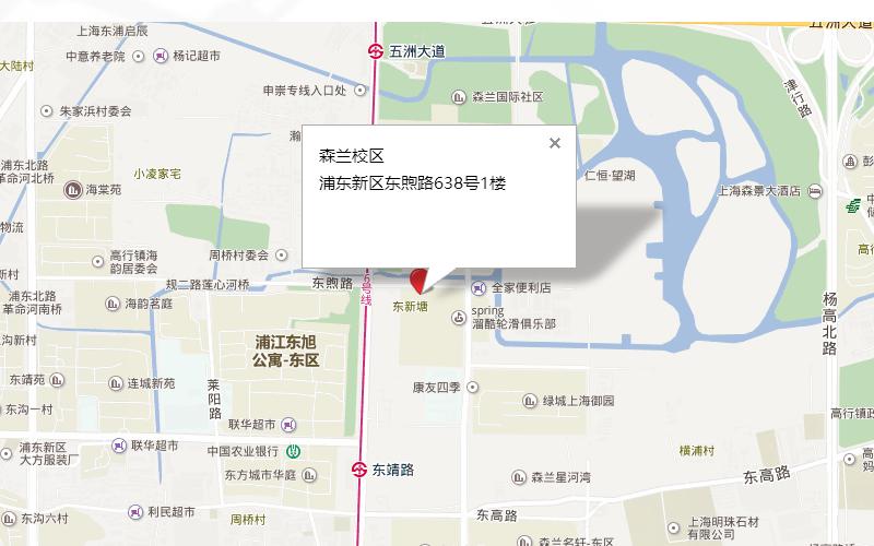 上海夏加尔浦东分校详细地址