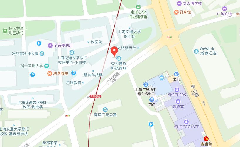 上海非凡学院徐家汇中心