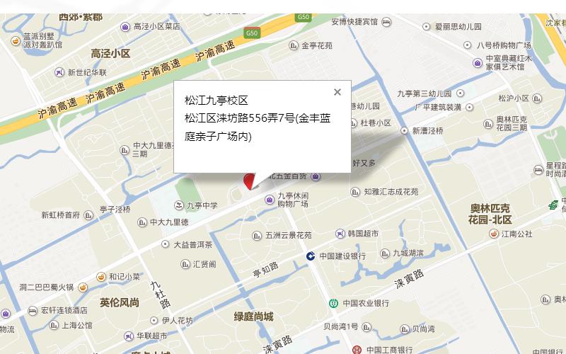 上海夏加尔美术教育松江校区地址