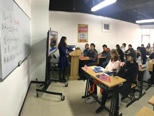 上海朝日日语课堂