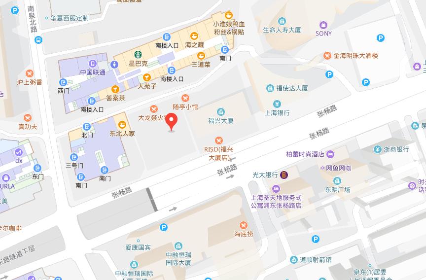 上海非凡学院八佰伴中心