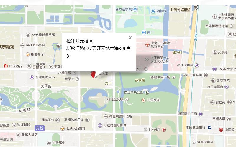 上海夏加尔美术教育松江分校